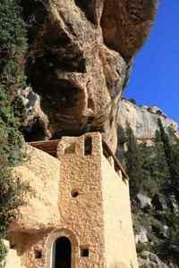 ermita sant salvador margael