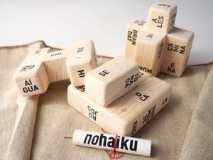noHaiku_Cuscusians